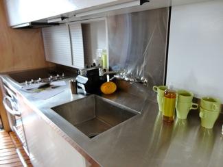 CU Kitchen